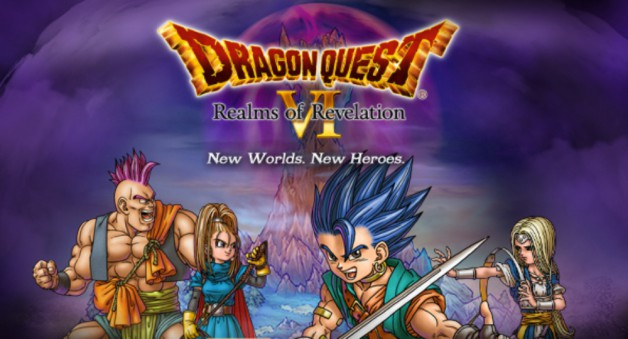 dragon-quest-6-realms-of-revelation-artwork